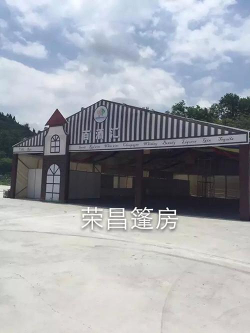 贵州杏彩注册登录线路